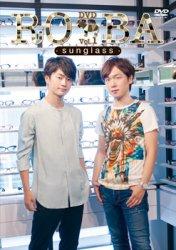 DVD ROBA Vol.1 -sunglass-
