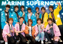 EVENT DVD MARINE SUPERNOVA 2018