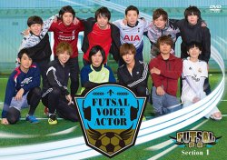 FUTSAL声優Section 1