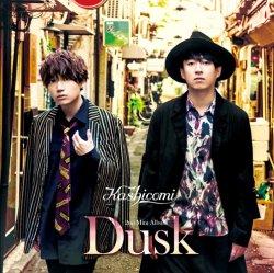 Kashicomi 2nd Mini Album 「Dusk」