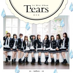 teaRLove  1st mini Album 「Tears」【豪華盤】