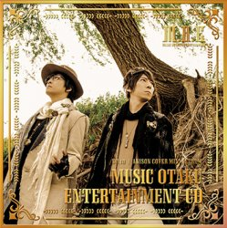 M.O.E.MUSIC OTAKU ENTERTAINMENT CD【通常盤】