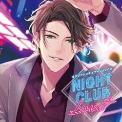 オリジナルシチュエーションCD「NIGHT CLUB LOVE東吾颯人」