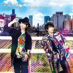 Kashicomi 3rd Single「fight,fire with fire/君に歌うリフレイン」