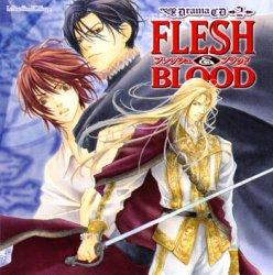 ドラマCD FLESH&BLOOD 第2巻