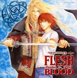 ドラマCD FLESH&BLOOD 第1巻