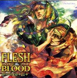 ドラマCD FLESH&BLOOD 第11巻