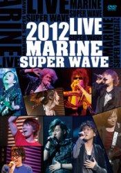 MARINE SUPER WAVE LIVE DVD 2012