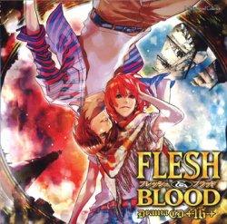 ドラマCD FLESH&BLOOD 第16巻