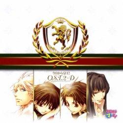 今日から(マ)王! O.S.T.2+D(オリジナルサウンドトラック2+ドラマ)