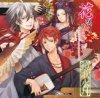 PlayStation®Vita専用ソフト 「花咲くまにまに」キャラクターソングCDシリーズ 鏡歌水月