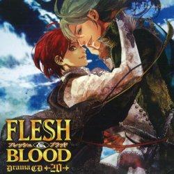 ドラマCD FLESH&BLOOD 第20巻