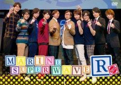 EVENT DVD MARINE SUPER WAVE R 2015