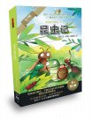 昆虫记(1书+5CD)