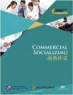 (シリーズ)中国商務文化 商務社交(BOOK+DVD)