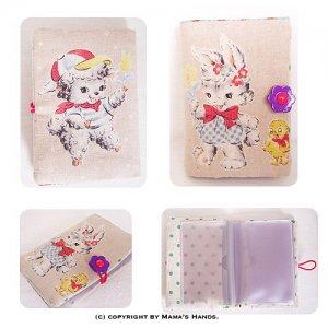 (PC-1107) 型紙&説明書 メリーボンボン::お花::mini カードケース  作り方