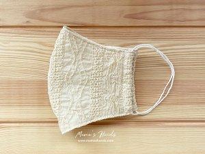 (cp-969) 刺繍 生成り 綿ニット ガーゼ 大人用 立体型 エコ 布マスク(ハンドメイド)