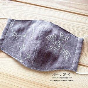 (cr-15) 宇宙 月 x オリオン座 x 星 刺繍 スターシード ベージュ 綿100% ガーゼ 大人用 立体型 エコ 布マスク(ハンドメイド)