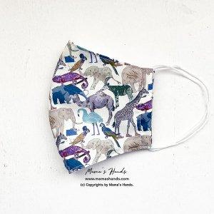 (cr-90) リバティ 動物 サファリ アニマル 綿100% 薄手系 大人用 立体型 エコ 布マスク(ハンドメイド)