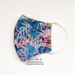 (cr-122) リバティ ヨガ モンステラ ハワイアン 綿100% 薄手系 大人用 立体型 エコ 布マスク(ハンドメイド)