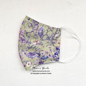 (cr-127) リバティ 植物 花柄 モスグリーン 綿100% 薄手系 大人用 立体型 エコ 布マスク(ハンドメイド)
