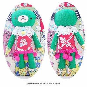 (PC-817) 型紙&説明書 くまさん フェルト 人形 作り方