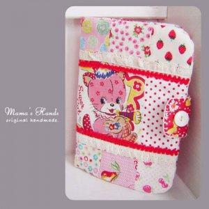 (PC-1062) 型紙&説明書 メリーボンボン(redpink)母子手帳入れ他マルチケース 作り方