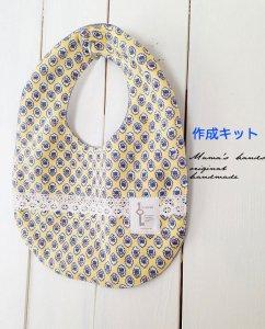 (cm-188) 黄色 小花 ベビースタイ 作成キット