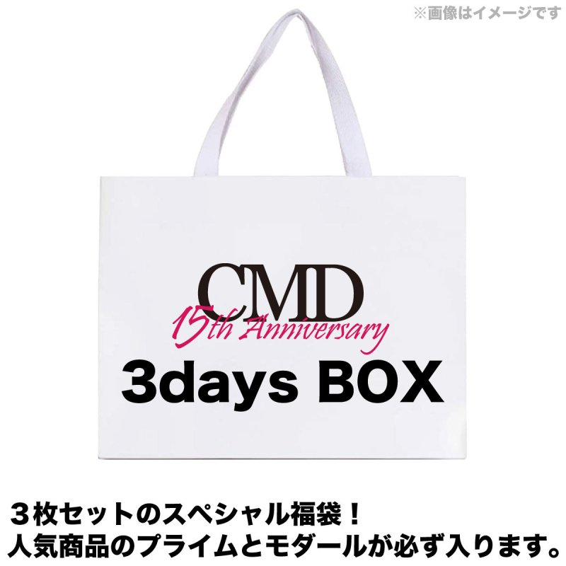 CMD 15sBOX3
