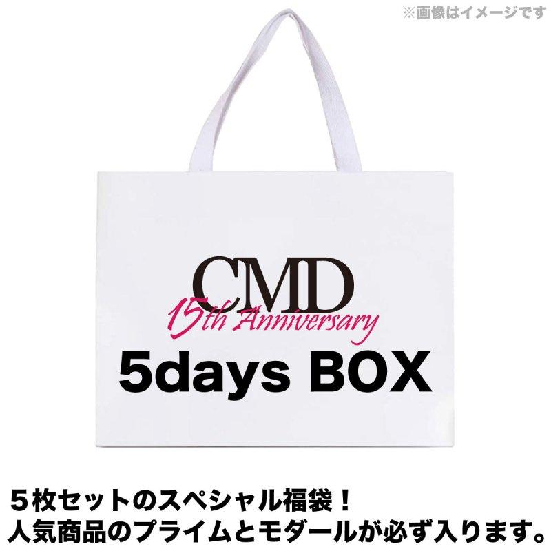 CMD 15sBOX5