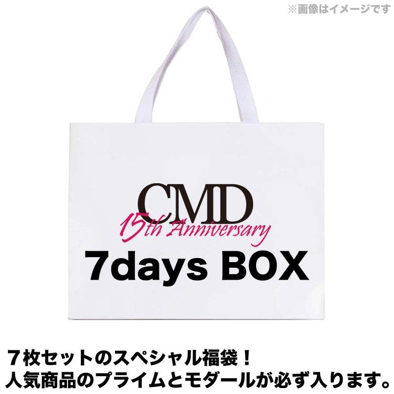 CMD 15sBOX7