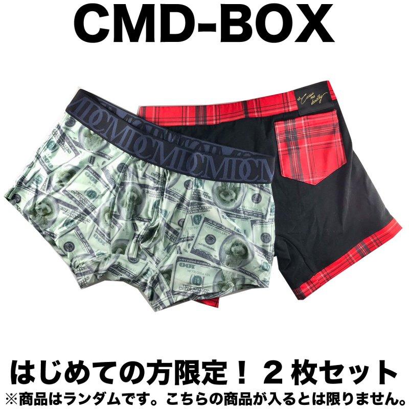 2枚で3800円の福袋!