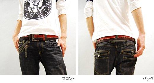 【Vintage Leather】2トーン&フロントステッチデザイン・ヴィンテージレザーベルト詳細1