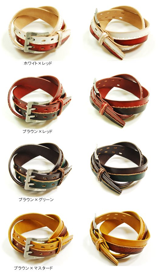 【Vintage Leather】2トーン&フロントステッチデザイン・ヴィンテージレザーベルト詳細2
