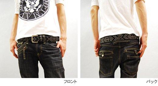【Vintage Leather】パンチング&ピンスタッズデザイン・ヴィンテージレザーベルト詳細1