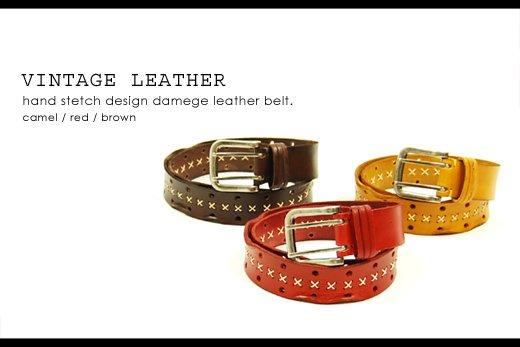【Vintage Leather】ハンドステッチ&ダメージデザイン・ヴィンテージレザーベルト
