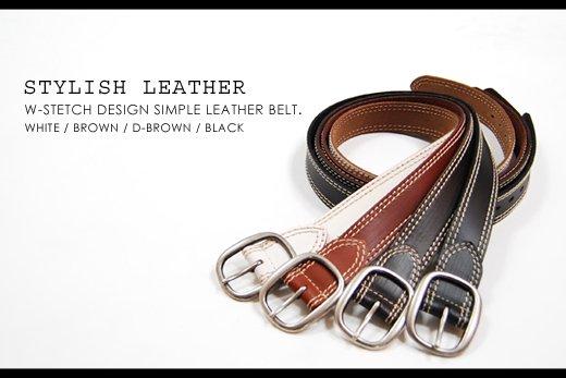 【Stylish Leather】Wラインステッチデザイン・シンプルレザーベルト