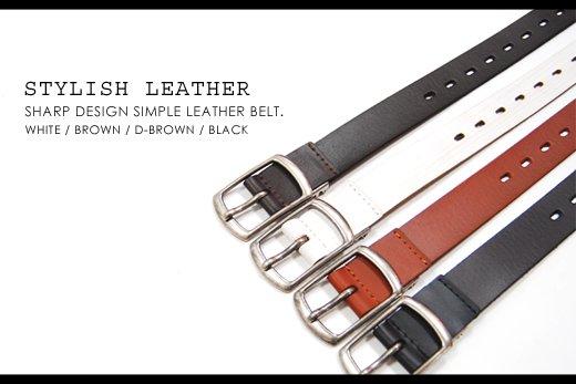 【Stylish Leather】1ホール&シャープデザイン・シンプルレザーベルト