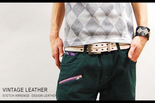 【Vintage Leather】フロントステッチデザイン・ヴィンテージレザーベルト詳細1