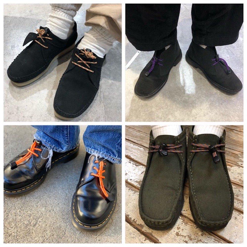 Custom Shoe Cord #8