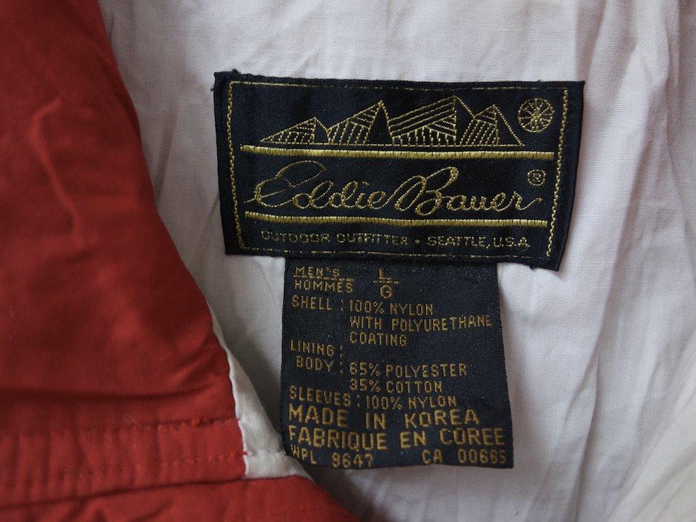 Vintage 80s Eddie Bauer エディーバウアー マウンテンパーカ USED