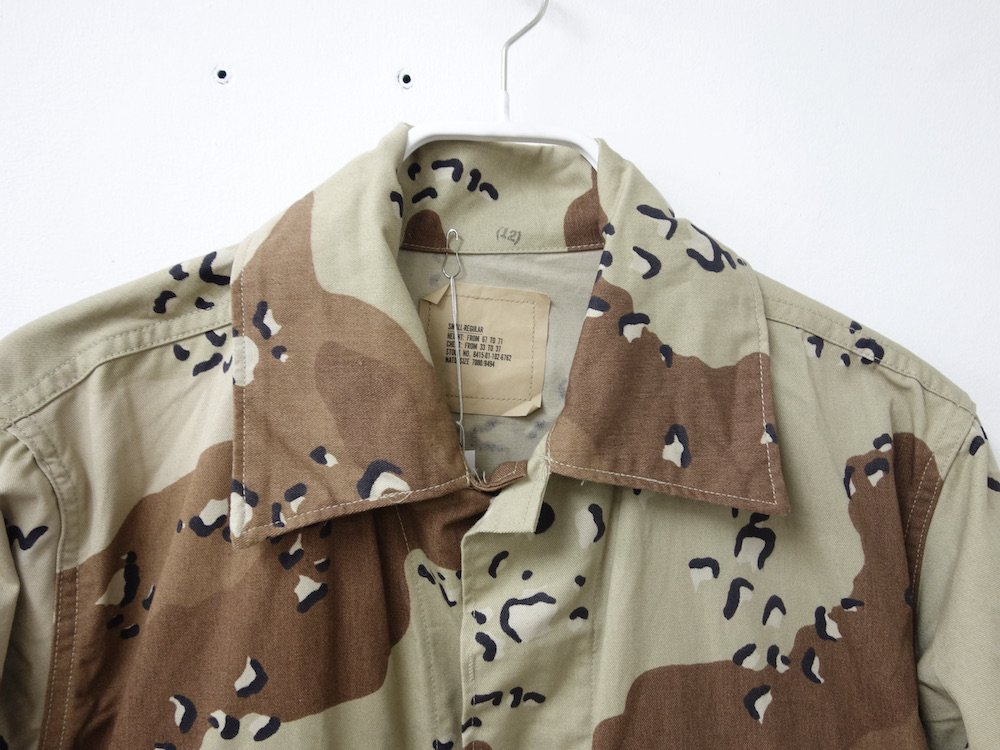 Vintage U.S.ARMY 90s BDU Shirts BDU シャツ USED