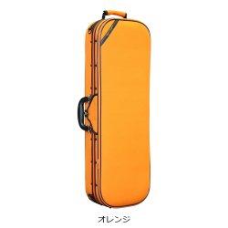 スーパーライト バイオリンケース オブロング オレンジ