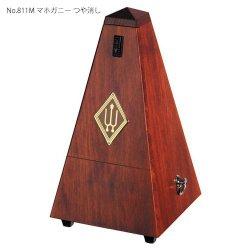 ウィットナー 木製メトロノーム No.800 シリーズ