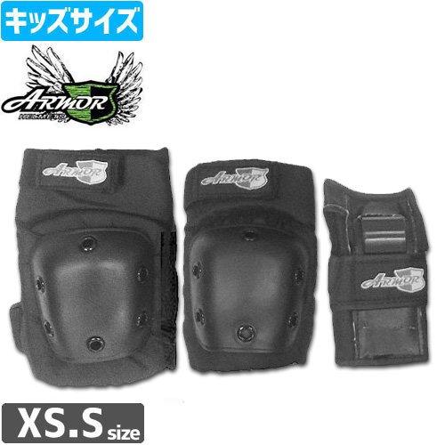 【アーマー ARMOR スケボー キッズ プロテクター】NEW 3500 COMBO PACK パッド セット【キッズ】NO2