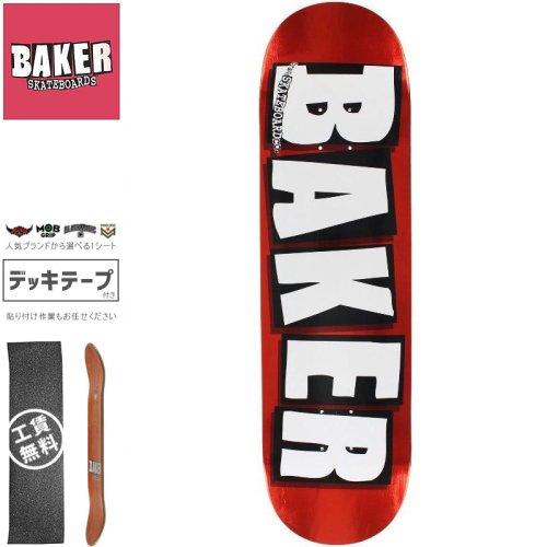 【ベーカー BAKER スケートボード デッキ】BRAND LOGO RED FOIL DECK【8.0インチ】【8.25インチ】【8.5インチ】NO136