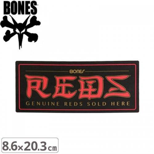 【ボーンズ BONES スケボー ステッカー】GENUINE RESDS【8.6cm x 20.3cm】NO44