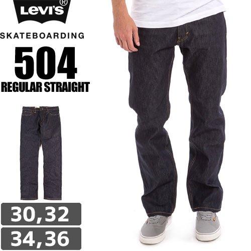 【リーバイス スケートボーディングコレクション LEVI'S SKATEBOARDING COLLECTION】504 STRAIGHT JEANS ストレート ジーンズ NO8
