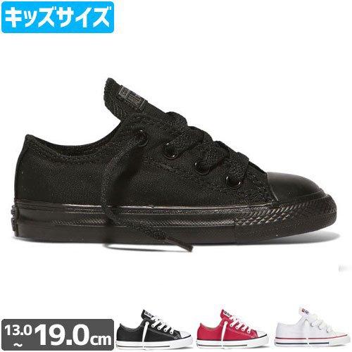 日本未発売モデル キッズ CONS コンズ CONVERSE コンバース スケートライン スケボー シューズ スケートボード スニーカー