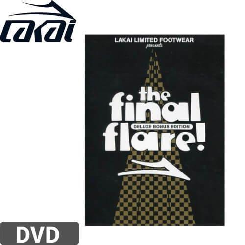 【LAKAI ラカイ スケボー DVD】FINAL FLARE! DELUXE BONUS EDITION